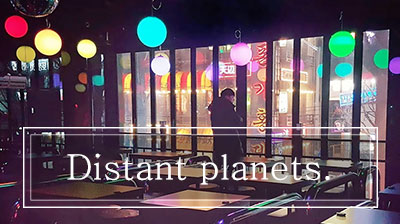 Distant planets.