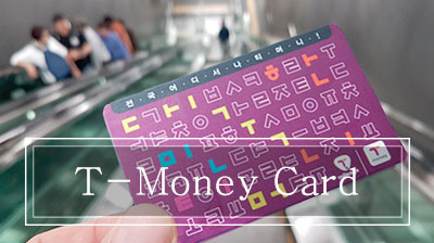 T-Money, the rechargeable card for public transport in Korea