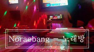 Noraebang - thumbnail