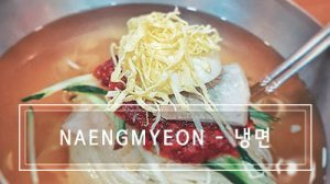 Naengmyeon – 냉면 Korean Cold Noodles!