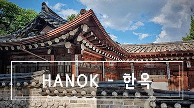 Hanok – 한옥: The charming traditional Korean houses!