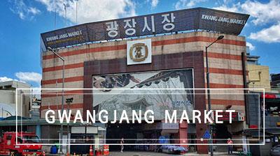 Gwangjang Market: the best Korean traditional market in Seoul.
